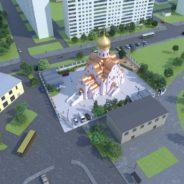 Приходу строящегося храма для дальнейшего проектирования требуется Ваша помощь!