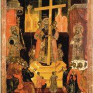 Богослужение в праздник Воздвижения Креста Господня