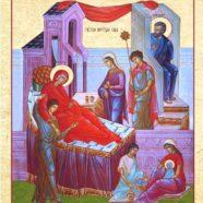 Рождестве Пресвятой Богородицы