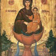 Пятница Светлой Седмицы. Празднование иконы Божией Матери «Живоносный Источник». Малое освящение воды. Крестный ход.