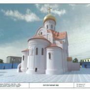 Совещание по строительству храма Священномученика Серафима, митрополита Петроградского.