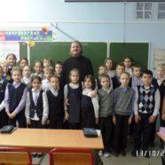 Урок ОПК в школе № 1355.