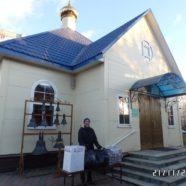 Приход храма организовал отправку вещевой помощи нуждающимся. Сбор гуманитарной помощи для православных приютов.