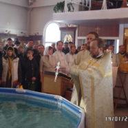 Святое Богоявление — Крещение Господа Бога и Спаса нашего Иисуса Христа.