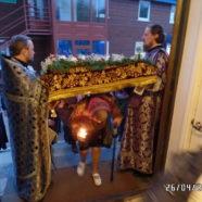 Погребение Плащаницы (Утреня Великой Субботы)