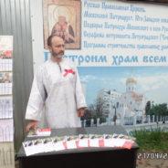 В Великую Субботу прошла миссионерская акция «Пасхальная ленточка»