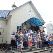 В Праздник Собора Московских святых в храме священномученика Серафима, митрополита Петроградского прошла акция «С радостью идем в школу!»