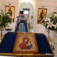 Богослужение в храме в праздник Казанской иконы Божией Матери