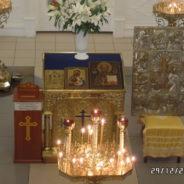 Освящение старинных икон пожертвованных храму.