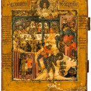 Богослужение в день памяти Усекновения главы Крестителя Господня Иоанна