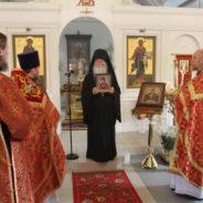Епископ Дмитровский Феофилакт совершил Божественную Литургию в храме Священномученика Серафима, митрополита Петроградского.