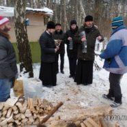 Приходом храма была оказана помощь бездомным людям живущим в лесу.