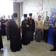 Приход храма принял участие в Региональном этапе XXVII Международных Рождественских образовательных чтений и VII Молодежном форуме  Юго-Западного викариатства города Москвы.